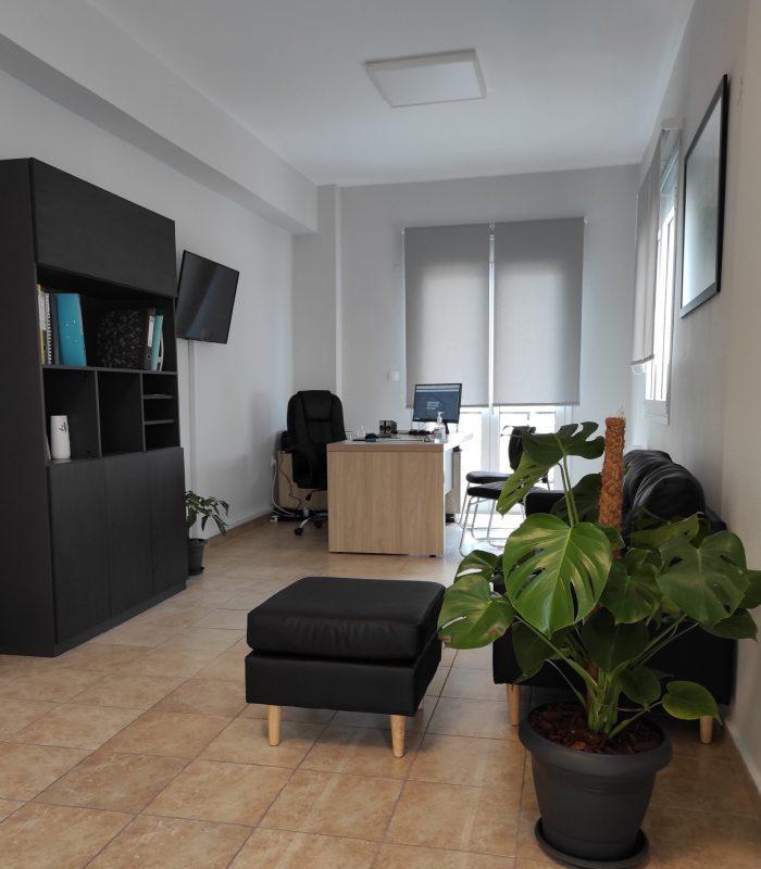 Γραφείο μέσα